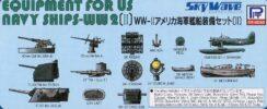 JANコード:4986470017976 1,200円