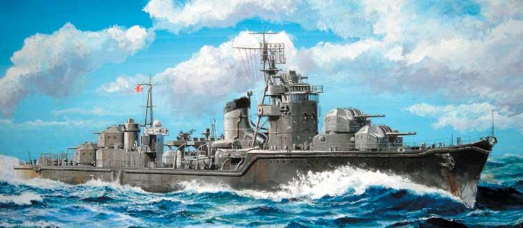 SPW07 1/700 日本海軍 秋月型駆逐艦 初月