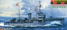 SPW10 1/700 日本海軍 峯風型駆逐艦 野風