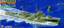 SPW18 1/700 日本海軍海防艦 丙型(後期型)