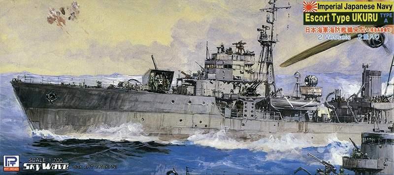 SPW19 1/700 日本海軍海防艦 鵜来型(大掃海具装備型)