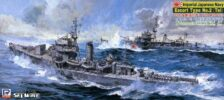 SPW20 1/700 日本海軍海防艦 丁型(第2号型)