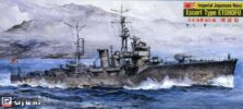 SPW21 1/700 日本海軍 海防艦 択捉型