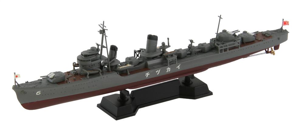 SPW24 1/700 日本海軍 吹雪型駆逐艦 電(いなづま)