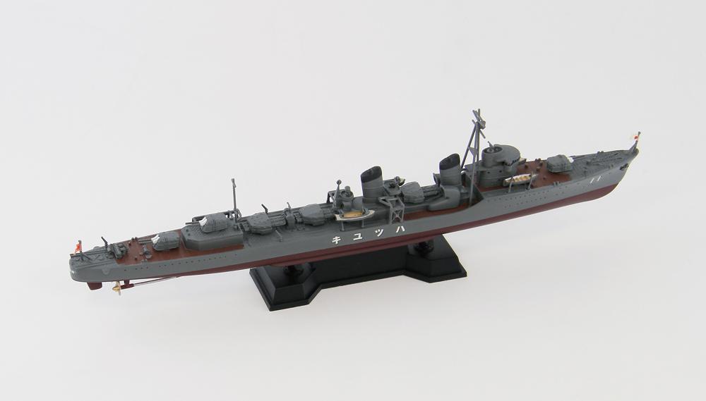SPW26 1/700 日本海軍 吹雪型駆逐艦 初雪