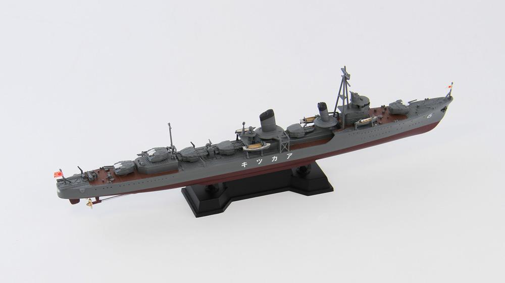 SPW27 1/700 日本海軍 吹雪型駆逐艦 暁(あかつき)