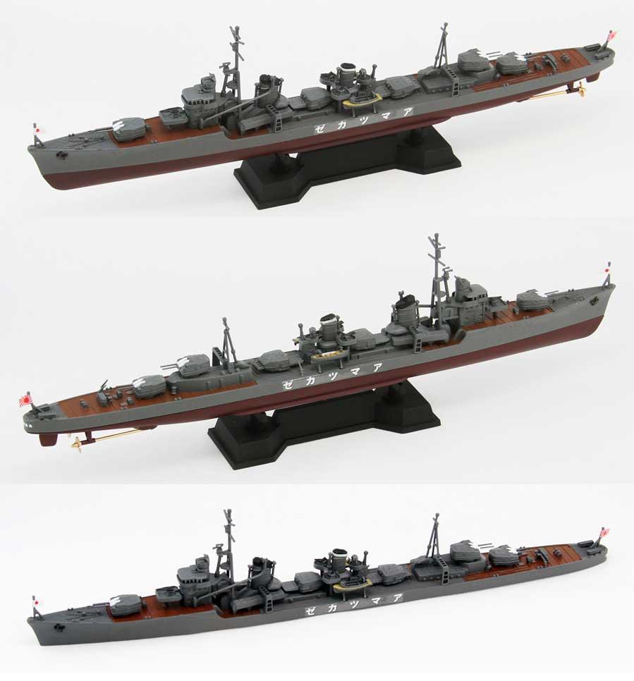 SPW30 1/700 日本海軍 陽炎型駆逐艦 天津風