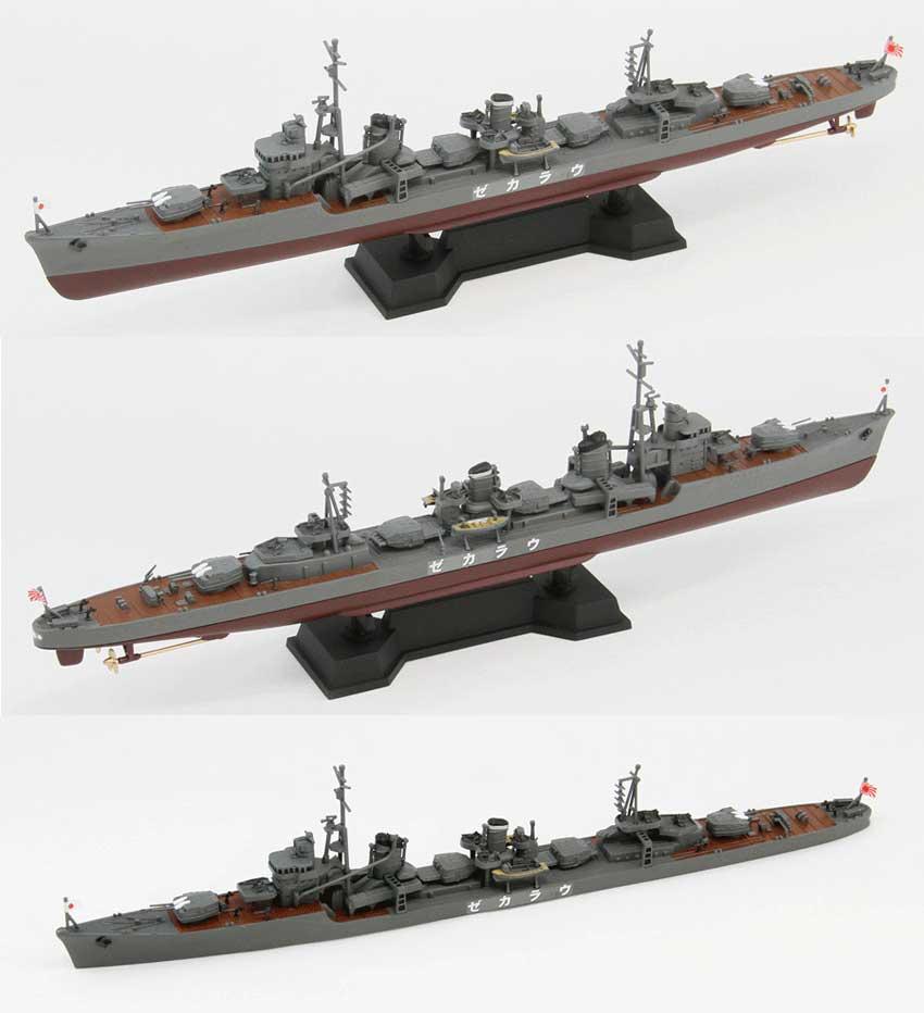 SPW31 1/700 日本海軍 陽炎型駆逐艦 浦風