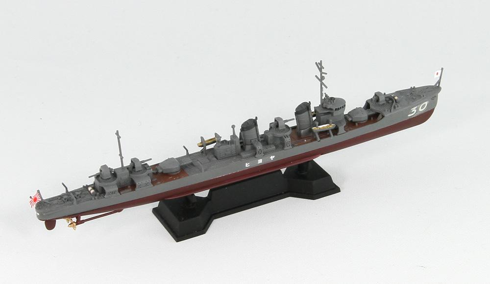 SPW47 1/700 日本海軍 睦月型駆逐艦 弥生