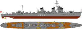 SPW50 1/700 日本海軍 特型駆逐艦 曙
