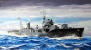 SPW52 1/700 日本海軍 御蔵型海防艦 御蔵