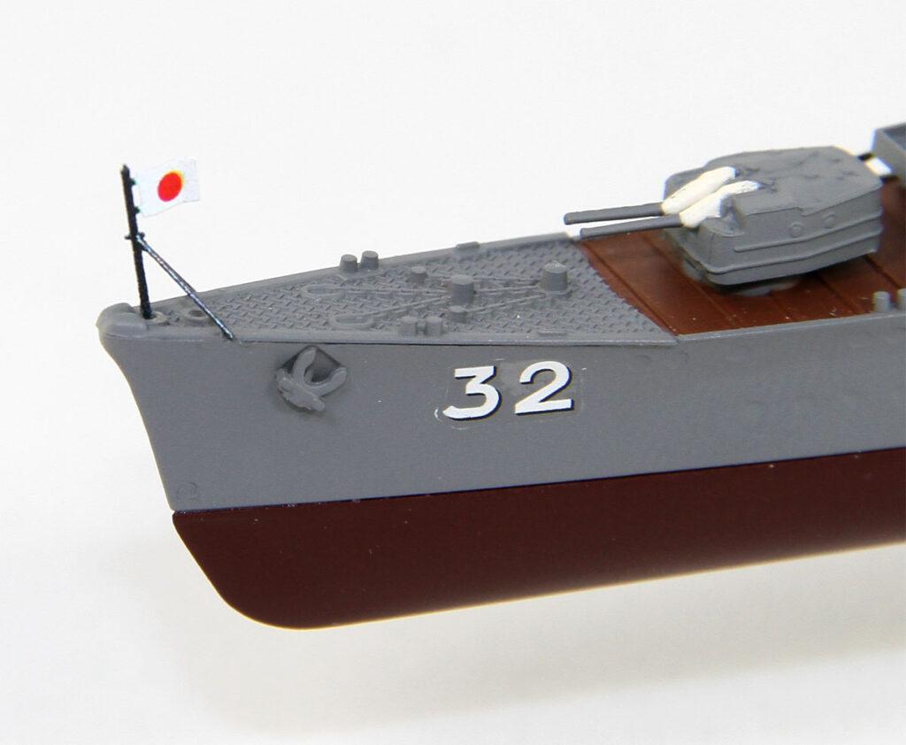 SPW59 1/700 日本海軍 夕雲型駆逐艦 藤波