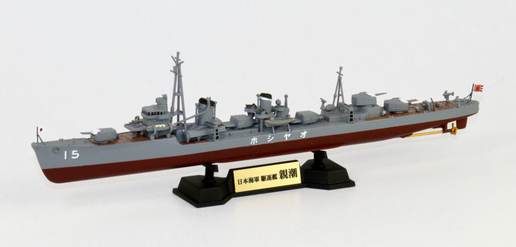 SPW60 1/700 日本海軍 陽炎型駆逐艦 親潮