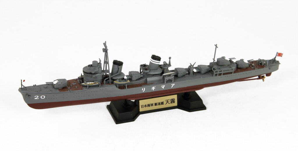 SPW62 1/700 日本海軍 特型(綾波型)駆逐艦 天霧