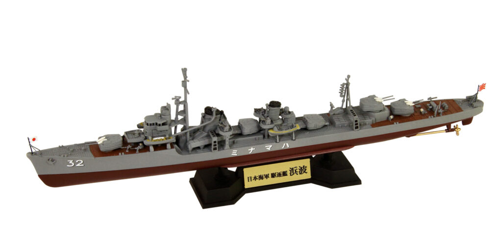 SPW68 1/700 日本海軍 夕雲型駆逐艦 浜波