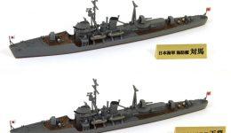 SPW71 1/700 日本海軍 択捉型海防艦 対馬・天草
