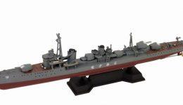 SPW72 1/700 日本海軍 駆逐艦 朝潮型 峯雲