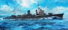 W105 1/700 日本海軍 特型駆逐艦III型 雷 1944