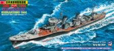 W107 1/700 日本海軍 特型駆逐艦 I型 白雲 1944