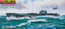 W122 1/700 日本海軍 伊54型潜水艦 伊56&伊58(2隻入り)