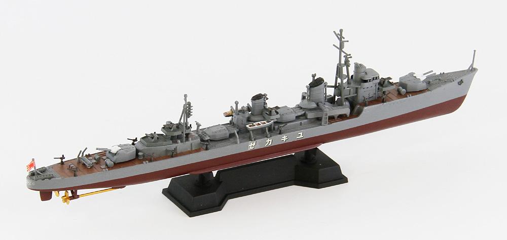 W162 1/700 日本海軍 駆逐艦 陽炎型 雪風 フルハルモデル
