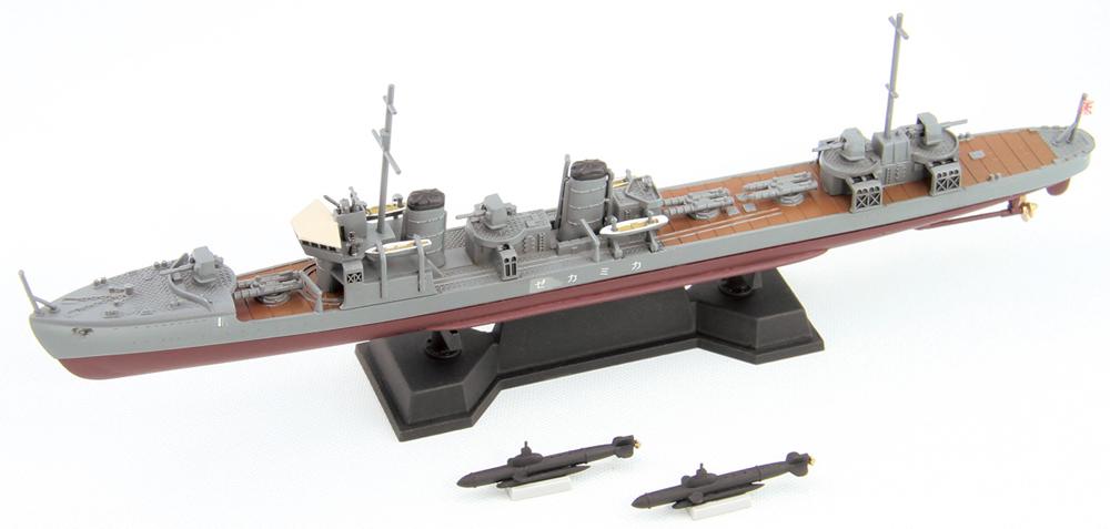 W175 1/700 日本海軍 神風型駆逐艦 神風(フルハルモデル、特殊潜航艇 海龍付き)