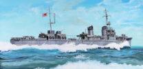 W189 1/700 日本海軍 神風型駆逐艦 夕凪 1944