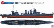 W218 1/700 アメリカ海軍 重巡洋艦 CA-44 ヴィンセンス