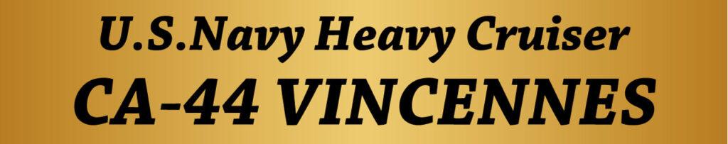 W218NH 1/700 アメリカ海軍 重巡洋艦 CA-44 ヴィンセンス 旗・艦名プレートエッチングパーツ付き