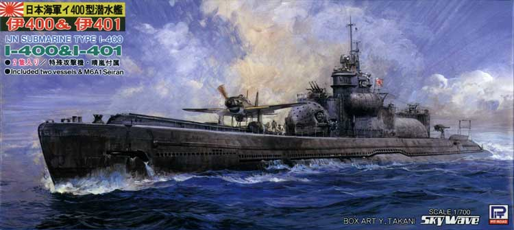 W48 1/700 日本海軍 潜水艦 伊400&伊401