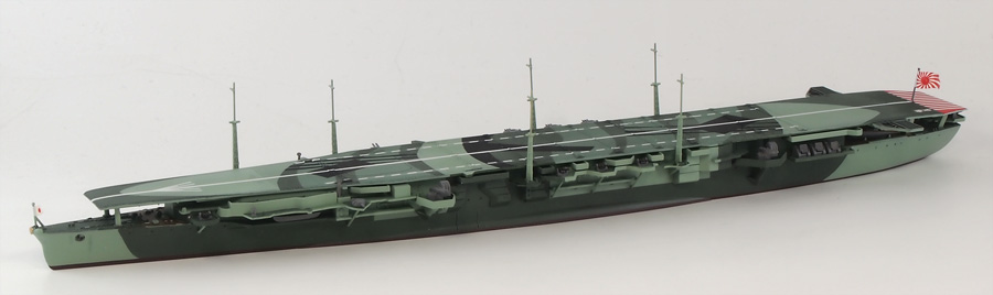 W72 1/700 日本海軍 空母 千代田