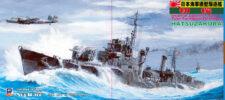 W78 1/700 日本海軍 駆逐艦 橘型 初桜