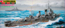 W87 1/700 日本海軍 駆逐艦 磯風 1945