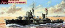 WB02 1/350 日本海軍 海防艦 鵜来(大掃海具装備型)