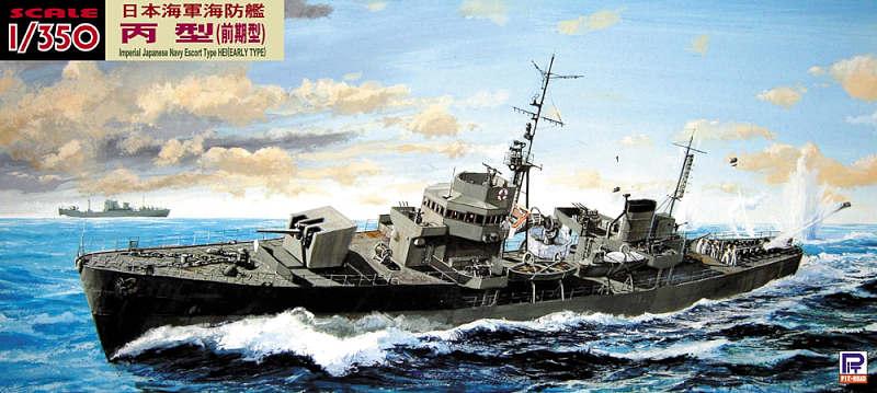 WB03 1/350 日本海軍 海防艦 丙型