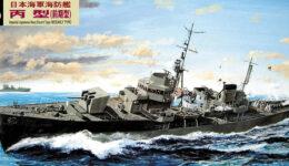 WB03SP 1/350 日本海軍 海防艦 丙型(前期型) エッチングパーツ/砲身付き