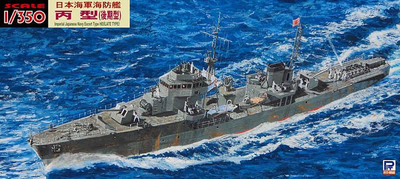 WB04 1/350 日本海軍 海防艦 丙型(後期型)