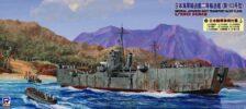 WB07 1/350 日本海軍 二等輸送艦(第103号型)