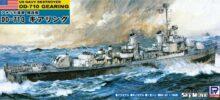 SPW51 1/700 アメリカ海軍 駆逐艦 DD-710 ギアリング
