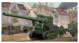 G35 1/35 ロシア陸軍 Br-2 152mmカノン砲 M1935