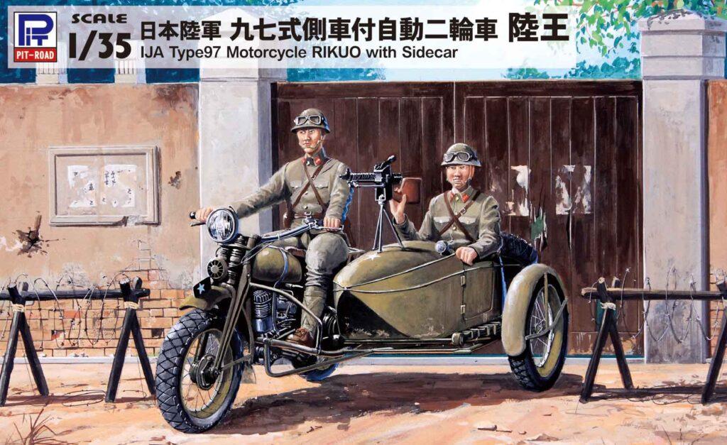 G50 1/35 日本陸軍 九七式側車付自動二輪車 陸王