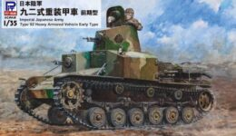 G52 1/35 日本陸軍 九二式重装甲車 前期型