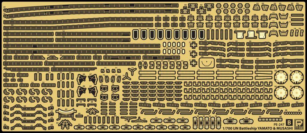 GB7016 1/700 日本海軍 戦艦 武蔵 レイテ沖海戦時用 ピットロード純正グレードアップパーツセット