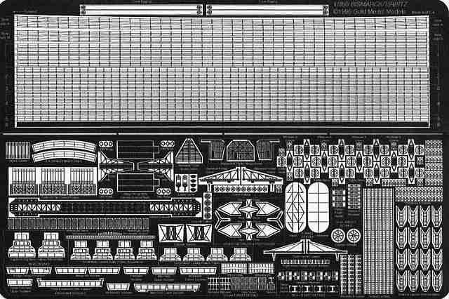 GM3506 1/350 ドイツ海軍 戦艦 ビスマルク級用 エッチングパーツ