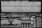 GM3507 1/350 イギリス海軍 戦艦 キングジョージV世用 エッチングパーツ