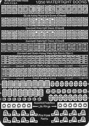GM3511 1/350 ハッチ/ホース