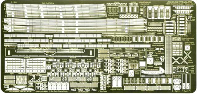 GM3538 1/350 アメリカ海軍 護衛駆逐艦 バックレイ級用 エッチングパーツ