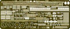 GM3549 1/350 アメリカ海軍 駆逐艦 ギアリング級用 エッチングパーツ