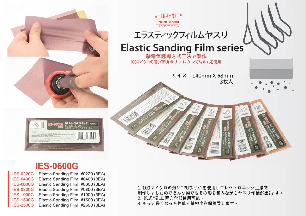 本体価格:500円 JANコード:4986470064994