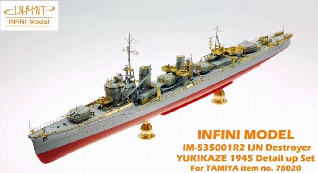 IM53501R2 1/350 日本海軍 駆逐艦 雪風(T社)用 ディテールアップパーツセット